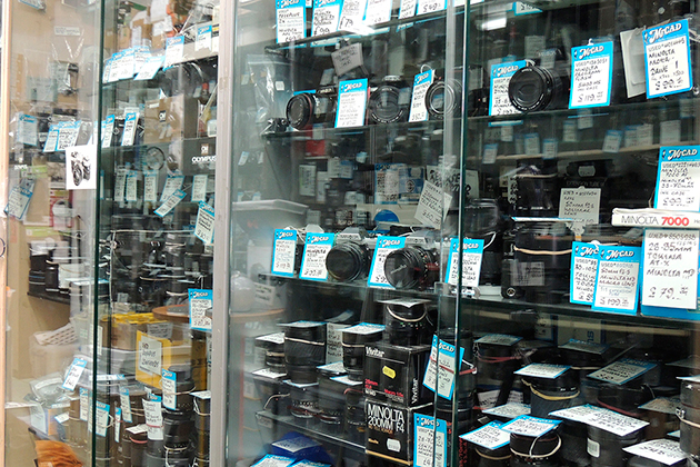 Buying pre-owned camera equipment