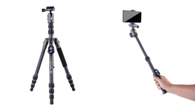 Vanguard unveiling travel tripods at virtual Photography Show 1