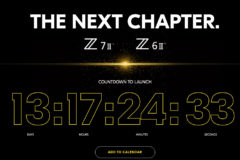 New Nikon Z series models get official launch date