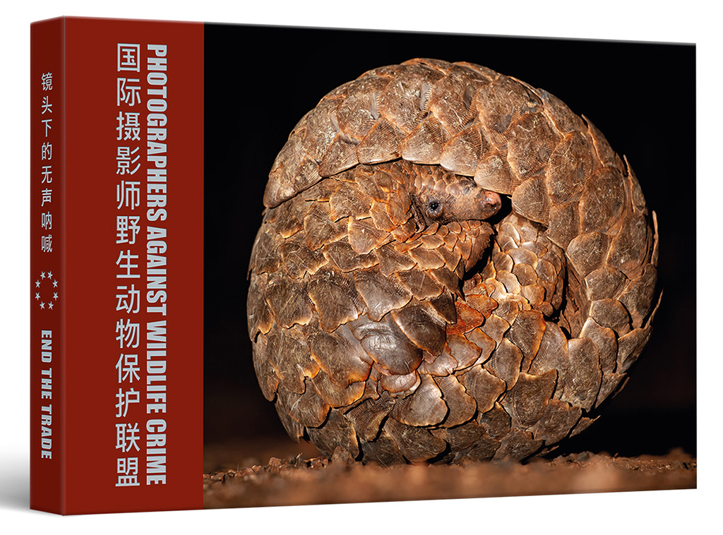 Cover of the award- winning second edition of Photographers Against Wildlife Crime